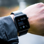 Многофункциональные наручные часы