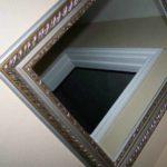 зеркало рекурсия