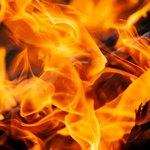 Огонь без дыма