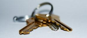 чистка ключей