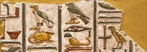 древнеегипетские письмена