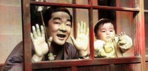 отец азиат с сыном
