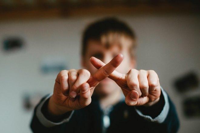 Два указательных пальца