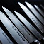 Азиатские ножи