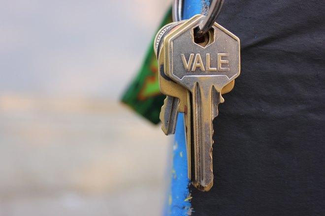 Ключ на связке