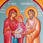 Икона 3 святых