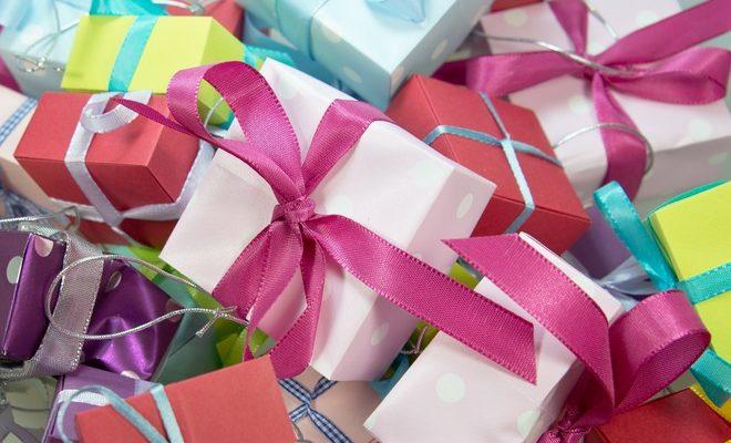 Разноцветные подарки