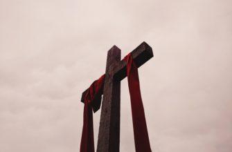 Крест с двумя алыми лентами