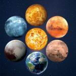 Планеты и солнце