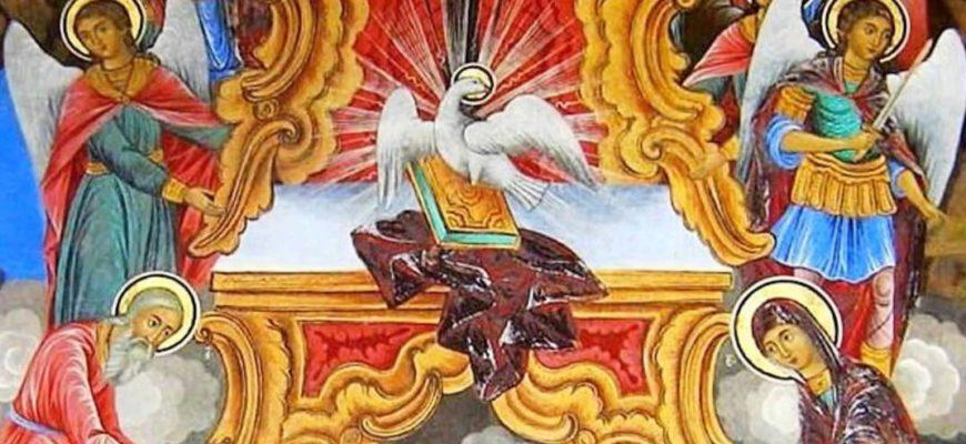 Праздник Святого Духа