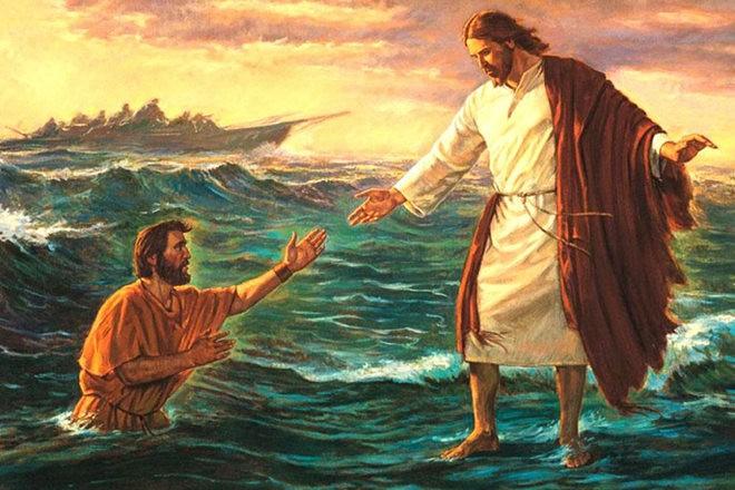 Апостол Петр и Христос