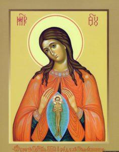 беременная богородица