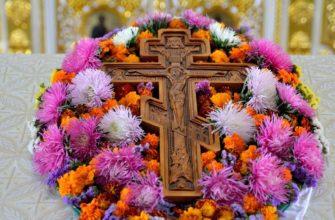 крест на цветах