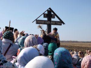 люди возле креста