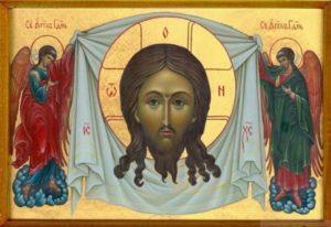 перенесение Иисуса Христа