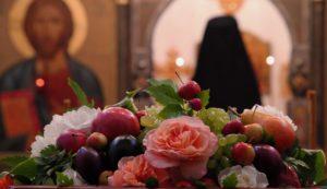 яблоки в церкви