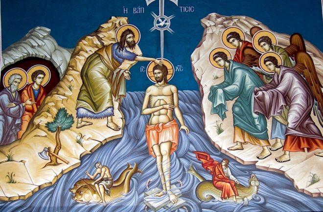 Иисус в Иордане Крещение