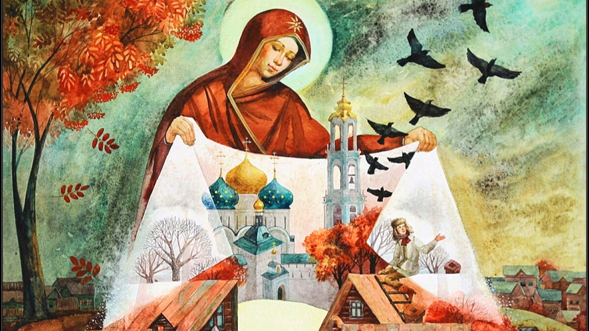 Пресвятая Богородица на картине