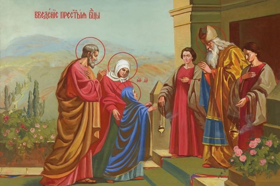 Пресвятая Богородица вхождение в храм