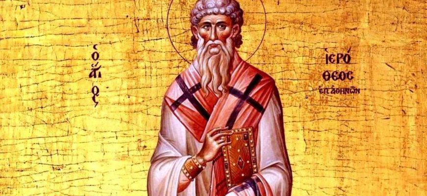 икона святого Иерофея Афинского на холсте
