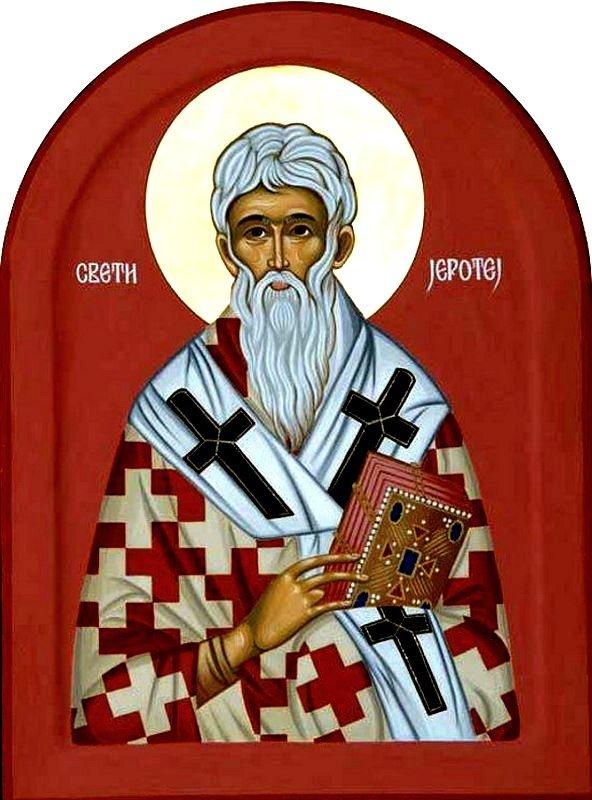 икона святого Иерофея Афинского